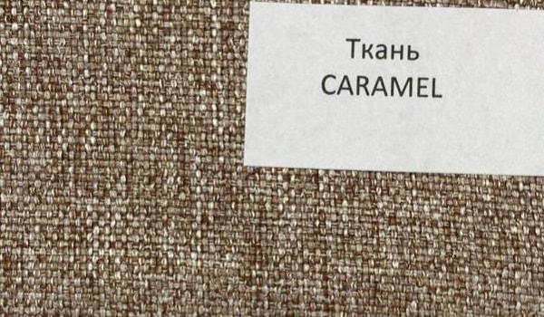 Caramel (жаккард)