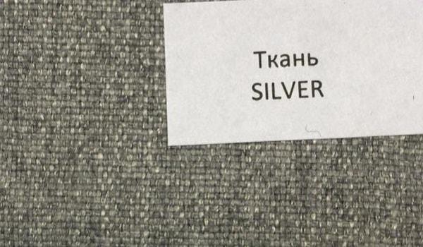 Silver (жаккард)