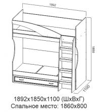 Кровать 2х.яр. ДМ-16 (80х186) (Детская Вега)