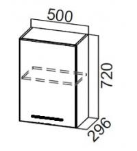 Шкаф Ш500/720