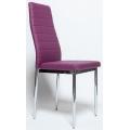Стул Cafe 1 (f261) хром, Пурпурный