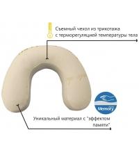 Подушка анатомическая для путешествий