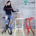 Барный стул BARNEO N-227