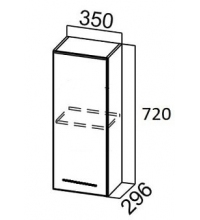 Шкаф Ш350/720
