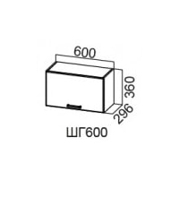 Шкаф нав. ШГ600/360
