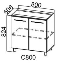Стол С800