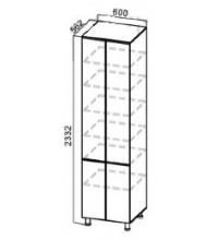 Пенал П600г/2332 (4 упаковки)