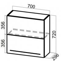 Шкаф Ш700б (Blum Aventos HF)/720