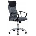 Кресло Barneo K-133 серый