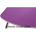 Фиолетовое созвездие