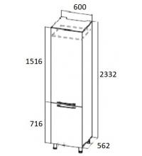 Пенал П600х/2332 (4 упаковки)