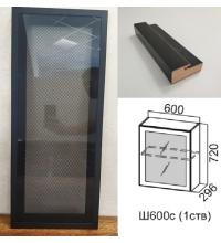 Шкаф Ш600с(1ств)/720 РМДФ Сетка, профиль МДФ (SV)