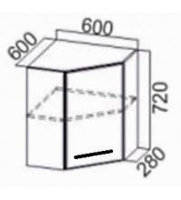 Шкаф Ш600у/720 угловой