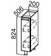 Стол С200б