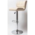 Барный стул BN-1064 бежевый