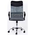 Кресло Barneo K-133 серый спереди