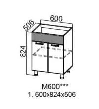 Стол М600 под мойку