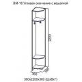 Угловое окончание (с вешалкой) ВМ-18 (Прихожая Вега) схема