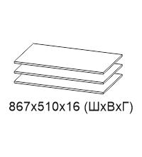 Полки для шкафа 2х ств. унив. (520) Ницца (SV)