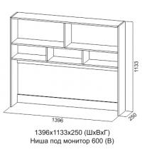 Надстройка к столу компьютерному №10 (SV)