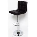 Барный стул BN1012 черный