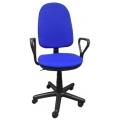 Кресло Нью - Престиж Синий