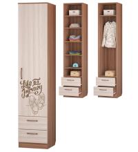 Шкаф для белья с 2-мя ящиками (Детская Вояж)