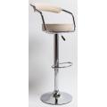Барный стул BN 1080 Бежевый