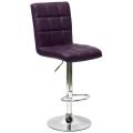 Барный стул N-48H Kruger фиолетовый
