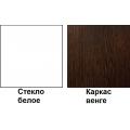 Стекло белое / Каркас венге