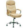 Кресло Barneo K-2 Бежевый