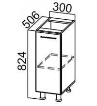 Стол С300