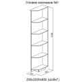 Шкаф-купе №16 (1,5м) SV Угловое окончание №1