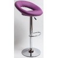 Барный стул BN1009-1 пурпурный