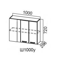 Шкаф навесной Ш1000у/720 угловой