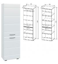 Шкаф АШК600.2 (Асти белый глянец (ДСВ))