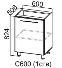 Стол С600(1ств)