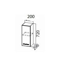 Шкаф Ш200/720