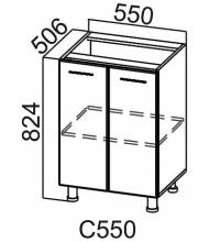 Стол С550