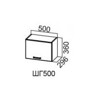 Шкаф нав. ШГ500/360