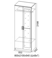 Шкаф (Гамма 16 модульная)