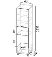 Пенал П600дм/2332 (4 упаковки)