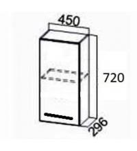 Шкаф Ш450/720