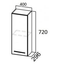 Шкаф Ш400/720
