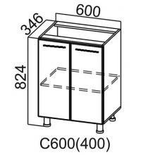 Стол С600 (400)