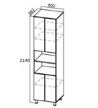 Пенал П600/2140 (4 упаковки)