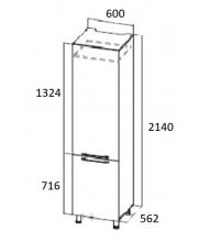 Пенал П600х/2140 (4 упаковки)