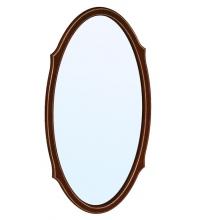 Зеркало Юта-43-11