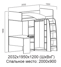 Кровать 2х.яр. ДМ-15 (90х200) (Детская Вега)