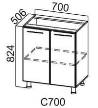 Стол С700